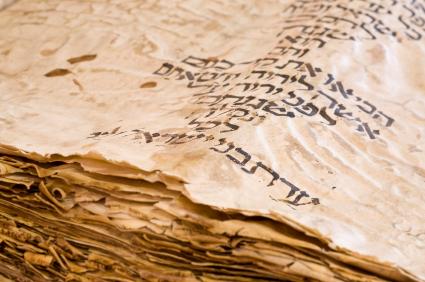 hebrajski manuskrypt