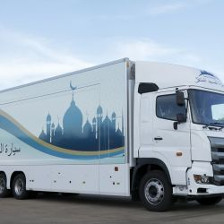 "Japan Developing ""Mobile Mosques"" For 2020 Olympic Games"