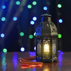 Muslims Prepare for Ramadan, Islam's Holy Month