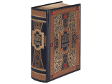 Holy Bible KJV Collectors Edition