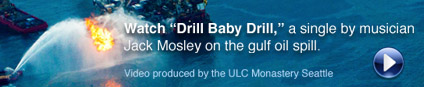 Watch Drill Baby Drill Video